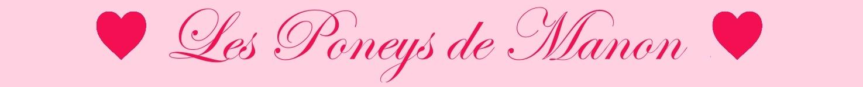 Les Poneys de Manon Logo